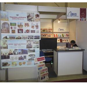 Книги Анастасии Новых на XXI Международной ярмарке книг «Библиотека» в Словакии